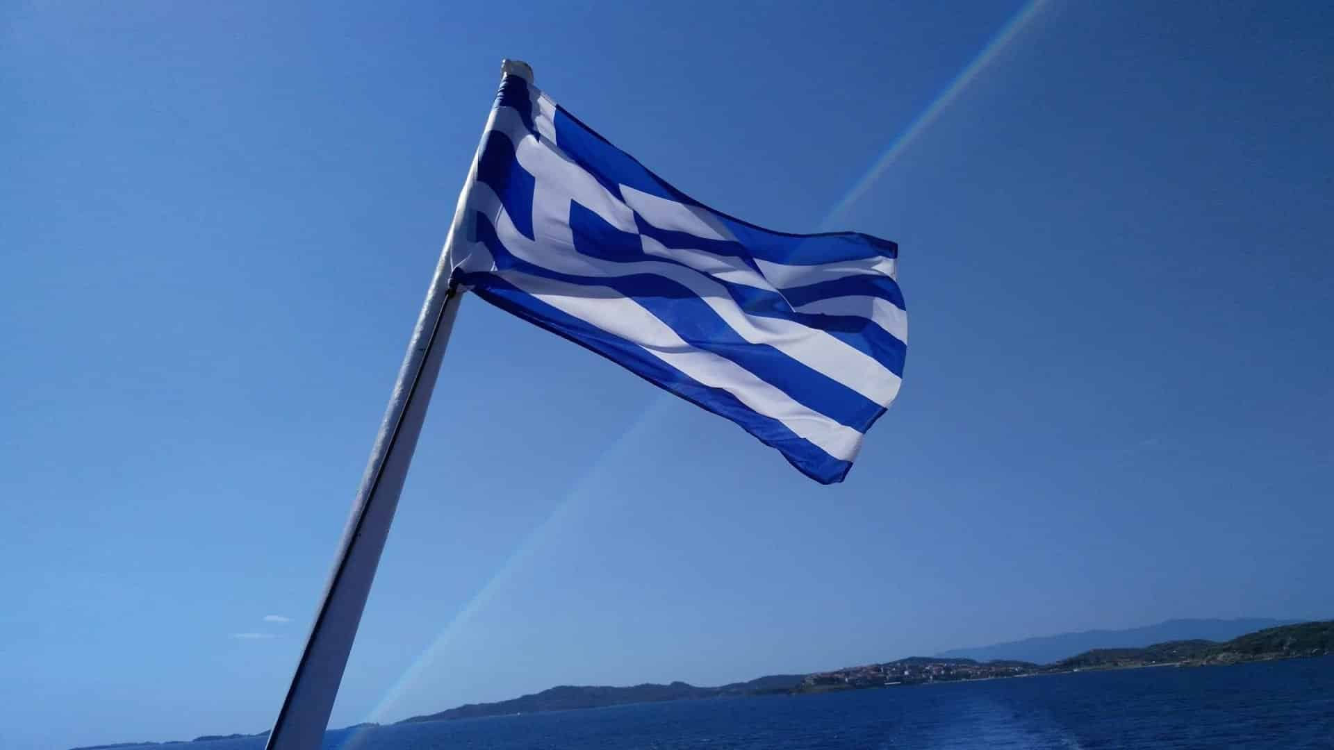 Ammouliani Lines Greek Flag